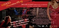 SATOMi 公式ブログ/今週土曜2/12プレリリパ★ 画像1