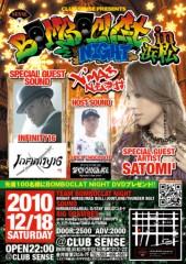 SATOMi 公式ブログ/浜松ライブのお知らせ☆ 画像1