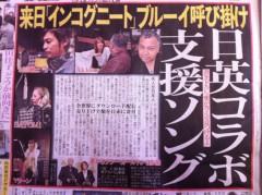 SATOMi 公式ブログ/☆ 画像1