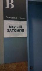 SATOMi 公式ブログ/R&B際★ 画像1
