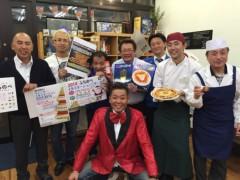 山崎まさや 公式ブログ/福岡日本一おめでとう! 画像1