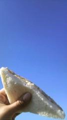 三原勇希 公式ブログ/青空とサンドイッチ 画像1