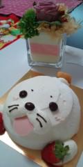 鯉沼寿慈 公式ブログ/記念日でした 画像1