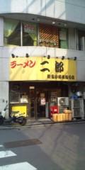 鯉沼寿慈 公式ブログ/新宿で 画像1