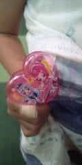 鯉沼寿慈 公式ブログ/イオンでUFO 画像2