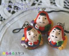 鯉沼寿慈 公式ブログ/大ブレイクのエケッコーには、こんなものも・・・ 画像1