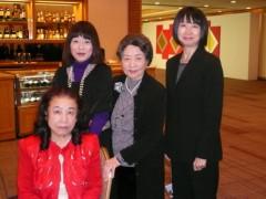 鯉沼寿慈 公式ブログ/GREE最年長ブロガー? 画像2