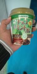 鯉沼寿慈 公式ブログ/気づいてみると、グリーン 画像2