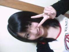 蒼井凛 公式ブログ/学校( ̄▽ ̄)v 画像1