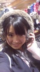 蒼井凛 公式ブログ/ふわふわ!^^ 画像1