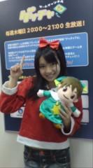 蒼井凛 公式ブログ/爆睡! 画像1