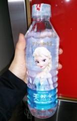 田代沙織 公式ブログ/アナ雪ウォーター 画像1