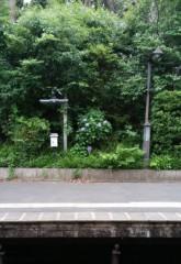 田代沙織 公式ブログ/原宿駅 画像1
