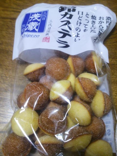 これ、美味ですよね(*^^*)