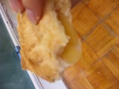 優希 公式ブログ/美味っ 画像1