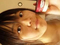 優希 公式ブログ/一緒に!はいっチーズ 画像1