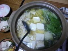 優希 公式ブログ/湯豆腐 画像1