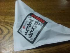 優希 公式ブログ/これ…… 画像1