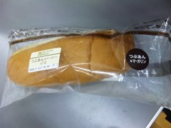 優希 公式ブログ/かゆいのかな?? 画像2