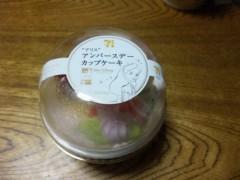優希 公式ブログ/Cute 画像2