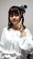 優希 公式ブログ/ゆっきーのイメージチェンジ(笑) 画像2