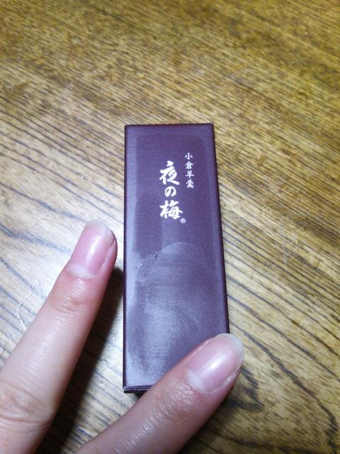 素敵な名前の羊羹ですよね♪ヽ(´▽`)/
