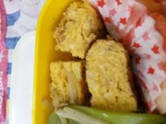 優希 公式ブログ/今日のお弁当 画像1