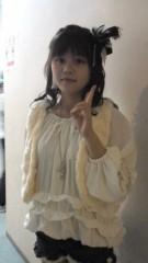 優希 公式ブログ/ゆっきーのイメージチェンジ(笑) 画像1