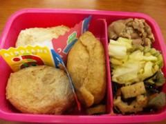 優希 公式ブログ/Lunch time 画像1