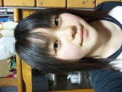 優希 公式ブログ/またまたイメージチェン〜ジ 画像1