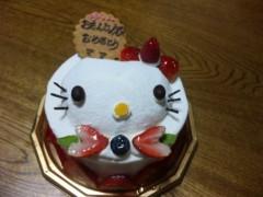 優希 公式ブログ/Cuteなケーキ 画像1