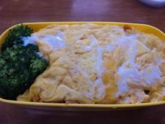 優希 公式ブログ/Lunch 画像1