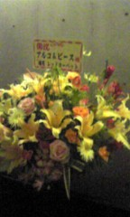 酒井健太(アルコ&ピース) 公式ブログ/2010-05-30 18:13:05 画像1