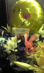 酒井健太(アルコ&ピース) 公式ブログ/2010-05-30 18:13:05 画像2