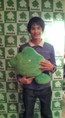 中村蒼 公式ブログ/ブーツ 画像1