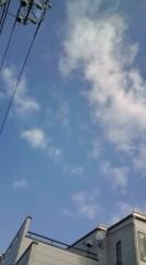 中村蒼 公式ブログ/わー! 画像1