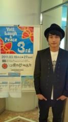 中村蒼 公式ブログ/沖縄国際映画祭 画像1