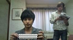 中村蒼 公式ブログ/仰天 画像1