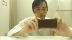 中村蒼 公式ブログ/産まれた 画像1