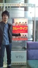 中村蒼 公式ブログ/からの大阪 画像1