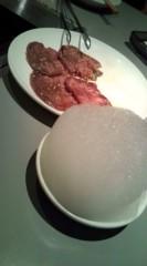 中村蒼 公式ブログ/アワアワの実 画像1
