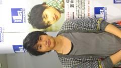 中村蒼 公式ブログ/今日は 画像1