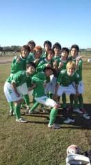 中村蒼 公式ブログ/サッカー 画像1