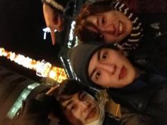 中村蒼 公式ブログ/やっほー 画像1