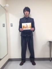中村蒼 公式ブログ/希望の花 画像1