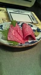 中村蒼 公式ブログ/肉!? 画像1