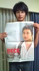 中村蒼 公式ブログ/ジャック 画像1
