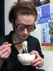中村龍介 公式ブログ/THE 食o(^-^)o 画像1