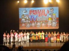 中村龍介 公式ブログ/【戦国鍋TV まさかの一周年記念 調子に乗ってCDまで出しちゃいま 画像1