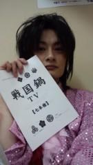 中村龍介 公式ブログ/THE 「七本槍」収録o(^-^)o 画像1